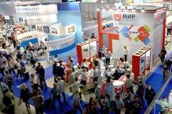 Актуальная информация о выставке RosUpack